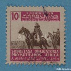 Sellos: SELLO CORREOS 10 CTS MARRUECOS PROTECTORADO ESPAÑOL SOBRETASA PRO MUTILADOS ÁFRICA - EL DE LAS FOTOS. Lote 245300680