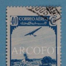 Sellos: SELLO CORREO AÉREO 40 CTS. MARRUECOS PROTECTORADO ESPAÑOL - EL DE LAS FOTOS. Lote 245301920