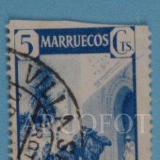 Sellos: SELLO CORREOS 5 CTS.- PROTECTORADO ESPAÑOL - MARRUECOS - ALCAZARQUIVIR - EL DE LAS FOTOS. Lote 245302300