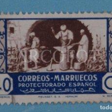 Sellos: SELLO CORREOS 40 CTS.- PROTECTORADO ESPAÑOL - MARRUECOS - HERREROS - EL DE LAS FOTOS. Lote 245302375