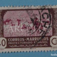 Sellos: SELLO CORREOS 40 CTS.- PROTECTORADO ESPAÑOL - MARRUECOS - LA SIEGA - EL DE LAS FOTOS. Lote 245302675