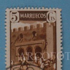 Sellos: SELLO CORREOS 5 CTS.- PROTECTORADO ESPAÑOL - MARRUECOS - LARACHE - EL DE LAS FOTOS. Lote 245303280