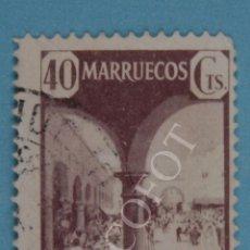Sellos: SELLO CORREOS 40 CTS.- PROTECTORADO ESPAÑOL - MARRUECOS - LARACHE - EL DE LAS FOTOS. Lote 245303400