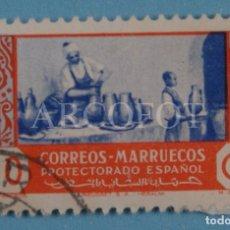 Sellos: SELLO CORREOS 10 CTS.- MARRUECOS - PROTECTORADO ESPAÑOL - ALFAREROS - EL DE LAS FOTOS. Lote 245304015