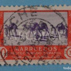 Sellos: SELLO CORREOS 50 CTS.- MARRUECOS - PROTECTORADO ESPAÑOL - LA CARAVANA - EL DE LAS FOTOS. Lote 245304425