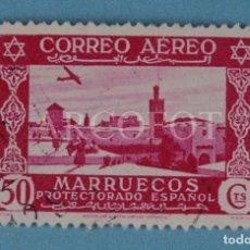 Sellos: SELLO CORREO AÉREO 50 CTS.- MARRUECOS - PROTECTORADO ESPAÑOL - TETUÁN - EL DE LAS FOTOS. Lote 245304590