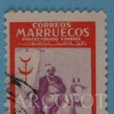 Sellos: SELLO CORREO AÉREO 50 + 10 CTS.- MARRUECOS - PROTECTORADO ESPAÑOL - PRO TUBERCULOSOS - HERALDO. Lote 245304755