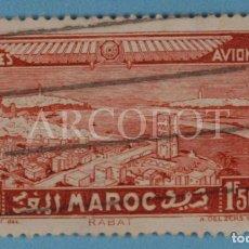 Sellos: POSTES AVION 1 F 50 - MAROC - RABAT - EL DE LAS FOTOS. Lote 245304960