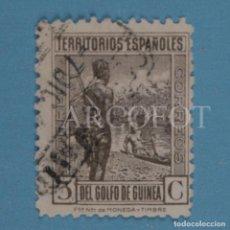 Sellos: CORREOS - TERRITORIOS ESPAÑOLES DEL GOLFO DE GUINEA - 5 C - EL DE LA FOTO. Lote 245308170