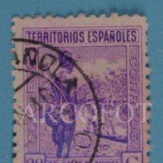 Sellos: CORREOS - TERRITORIOS ESPAÑOLES DEL GOLFO DE GUINEA - 20 C - EL DE LA FOTO. Lote 245308260