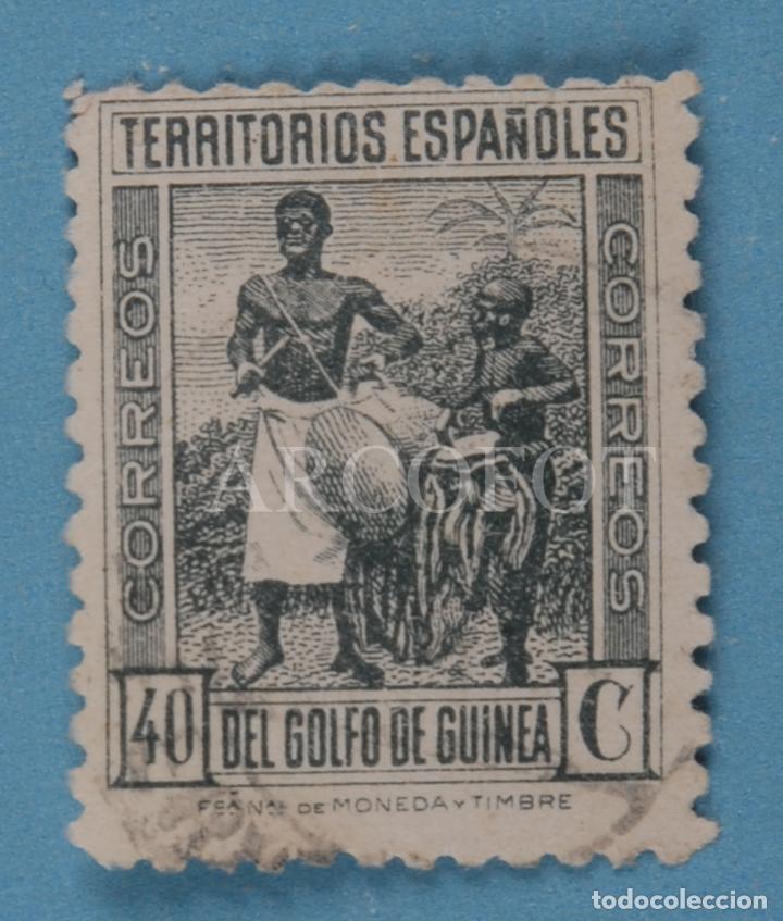 CORREOS - TERRITORIOS ESPAÑOLES DEL GOLFO DE GUINEA - 40 C - EL DE LA FOTO (Sellos - España - Colonias Españolas y Dependencias - África - Guinea)