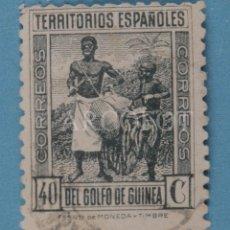 Sellos: CORREOS - TERRITORIOS ESPAÑOLES DEL GOLFO DE GUINEA - 40 C - EL DE LA FOTO. Lote 245308460