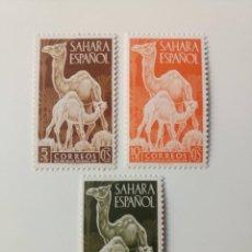 Sellos: DIA DEL SELLO DEL AÑO 1951 EDIFIL 91/93 EN NUEVO **. Lote 245419070