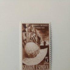 Sellos: V CENTENARIO NACIMIENTO FERNANDO EL CATÓLICO DEL AÑO 1952 EDIFIL 97 EN NUEVO **. Lote 245419435