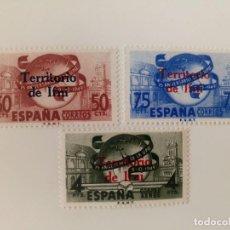 Sellos: 75 ANIVERSARIO DE LA U.P.U. DEL AÑO 1949 EDIFIL 65/67 EN NUEVO **. Lote 245419785