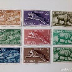 Sellos: FAUNA ECUATORIAL DEL AÑO 1964 EDIFIL 48/56 EN NUEVO **. Lote 245421990