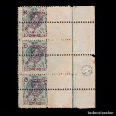 Sellos: ESPAÑA.1920.SELLOS MARRUECOS 1915.10C S 20C.BLQ3.MNG.EDIFIL 64. Lote 245451915