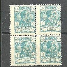 Sellos: LA AGÜERA 1923 - EDIFIL NRO. 14 - BLOQUE 4 - NUEVOS. Lote 245579270