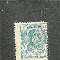 Sellos: LA AGÜERA 1923 - EDIFIL NRO. 14 - NUEVO. Lote 245603295