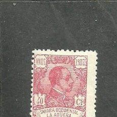 Sellos: LA AGÜERA 1923 - EDIFIL NRO. 22 - NUEVO. Lote 245603550