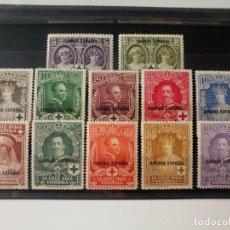 Sellos: PRO. CRUZ ROJA ESPAÑOLA DEL AÑO 1926 EDIFIL 13/24 EN NUEVO **. Lote 245629965