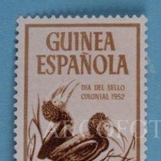 Sellos: SELLO DE CORREOS - GUINEA ESPAÑOLA 5 + 5 CTS. - DÍA DEL SELLO COLONIAL 1952 - EL DE LA FOTO. Lote 245731720