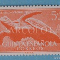 Sellos: SELLO DE CORREOS - GUINEA ESPAÑOLA 5 + 5 CTS. - DÍA DEL SELLO COLONIAL 1954 - EL DE LA FOTO. Lote 245731870