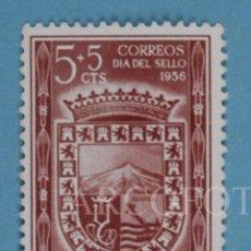 Sellos: SELLO DE CORREOS - GUINEA ESPAÑOLA 5 + 5 CTS. - DÍA DEL SELLO 1956 - EL DE LA FOTO. Lote 245732120