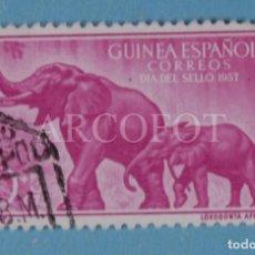 Sellos: SELLO DE CORREOS - GUINEA ESPAÑOLA 10 + 5 CTS. - DÍA DEL SELLO 1957 - EL DE LA FOTO. Lote 245732180