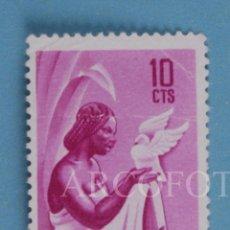 Sellos: SELLO DE CORREOS - GUINEA ESPAÑOLA 10 CTS. - EL DE LA FOTO. Lote 245732865