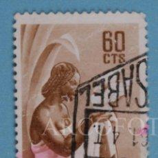 Sellos: SELLO DE CORREOS - GUINEA ESPAÑOLA 60 CTS. - EL DE LA FOTO. Lote 245732940