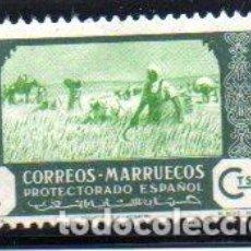 Sellos: MARRUECOS.- AÑO 1944. AGRICULTURA, EN NUEVO. Lote 245979805