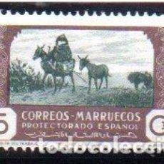 Sellos: MARRUECOS.- AÑO 1944. AGRICULTURA, EN NUEVO. Lote 245979840