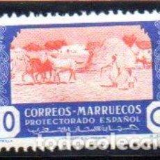 Sellos: MARRUECOS.- AÑO 1944. AGRICULTURA, EN NUEVO. Lote 245980090