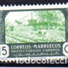 Sellos: MARRUECOS.- AÑO 1944. AGRICULTURA, EN NUEVO. Lote 245980570