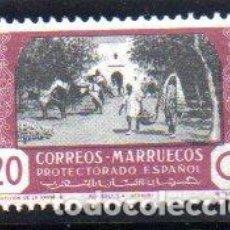Sellos: MARRUECOS.- AÑO 1944. AGRICULTURA, EN NUEVO. Lote 245980885