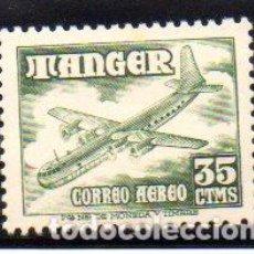 Sellos: MARRUECOS.- AÑO 1948. AVIONES, EN NUEVO. Lote 245981520