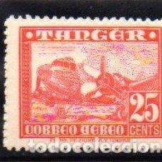 Sellos: MARRUECOS.- AÑO 1948. AVIONES, EN NUEVO. Lote 245981590