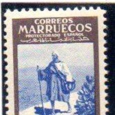 Sellos: MARRUECOS.- AÑO 1949. LXXV ANIVERSARIO UPU, EN NUEVO. Lote 245982395