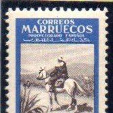 Sellos: MARRUECOS.- AÑO 1949. LXXV ANIVERSARIO UPU, EN NUEVO. Lote 245982495
