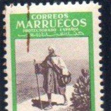 Sellos: MARRUECOS.- AÑO 1949. LXXV ANIVERSARIO UPU, EN NUEVO. Lote 245982720