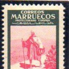 Sellos: MARRUECOS.- AÑO 1949. LXXV ANIVERSARIO UPU, EN NUEVO. Lote 245982825