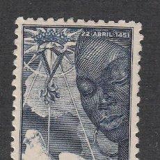 Sellos: GUINEA ESPAÑOLA NUM.305 NUEVO CON FIJASELLOS. Lote 246055645
