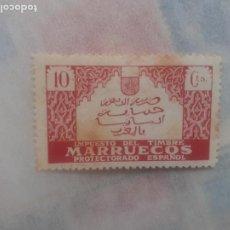Sellos: MARRUECOS IMPUESTO DEL TIMBRE 10 CÉNTIMOS. Lote 246108180