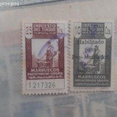 Sellos: 2 SELLOS DE BENEFICENCIA IMPUESTO DE TIMBRE MARRUECOS + HABILITADO PARA MUTILADOS. Lote 246108900