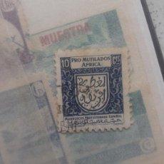Sellos: PRO MUTILADOS DE AFRICA - 10 CÉNTIMOS - MARRUECOS ESPAÑOL - NUMERADO EN REVERSO- USADO -. Lote 246109140