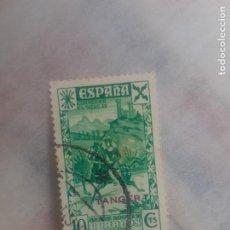 Sellos: MARRUECOS, TANGER. BENEFICENCIA. 1938.HISTORIA DEL CORREO. Lote 246109330