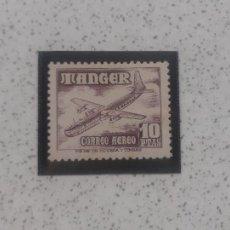 Sellos: TANGER. 1948. AVIONES. 10 PESETAS NUEVO**. EDIFIL 171. Lote 246109630