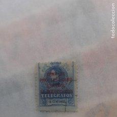 Sellos: TELEGRAFOS EDIFIL 10 PROTECTORADO ESPAÑOL MARRUECOS 10 CTS. Lote 246110595