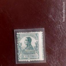 Sellos: GUINEA ESPAÑOLA. EDIFIL 87 NUEVO PERFECTO. Lote 246114410